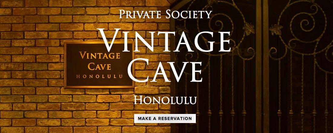 vintagecave
