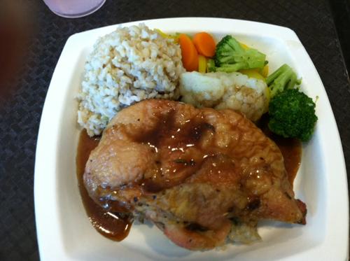 Rosemary Chicken at Kulia Grill