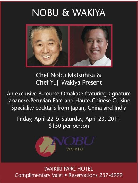 Nobu Wakiya Omakase